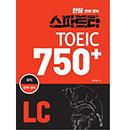 스파르타 TOEIC 750+ LC