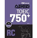스파르타 TOEIC 750+ RC