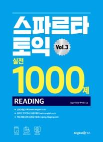 스파르타 토익 실전 1000제 RC Vol. 3